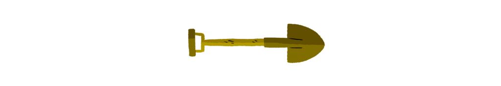 IG-2-acc_11